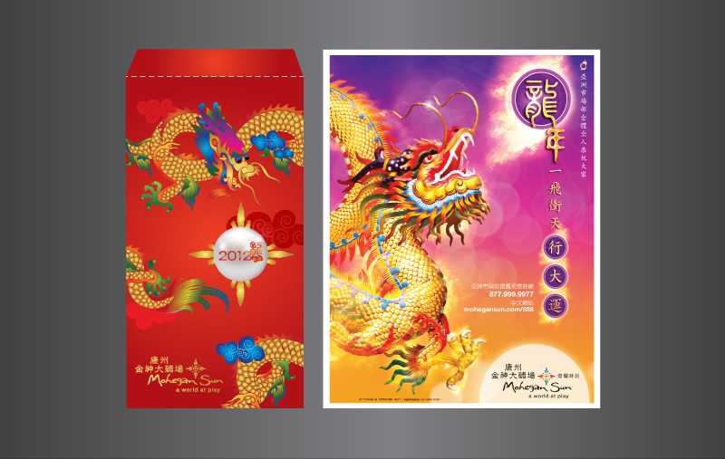 RED ENVELOPE | GREETING AD: YEAR OF THE DRAGON