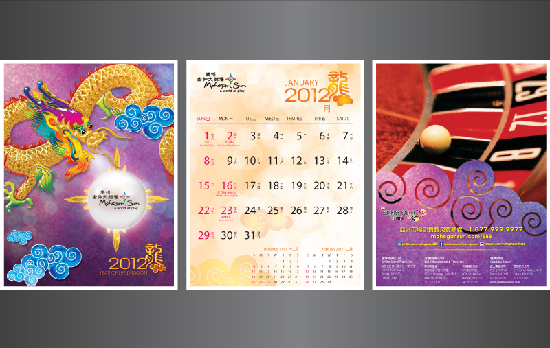 TABLE TOP CALENDAR: YEAR OF THE DRAGON