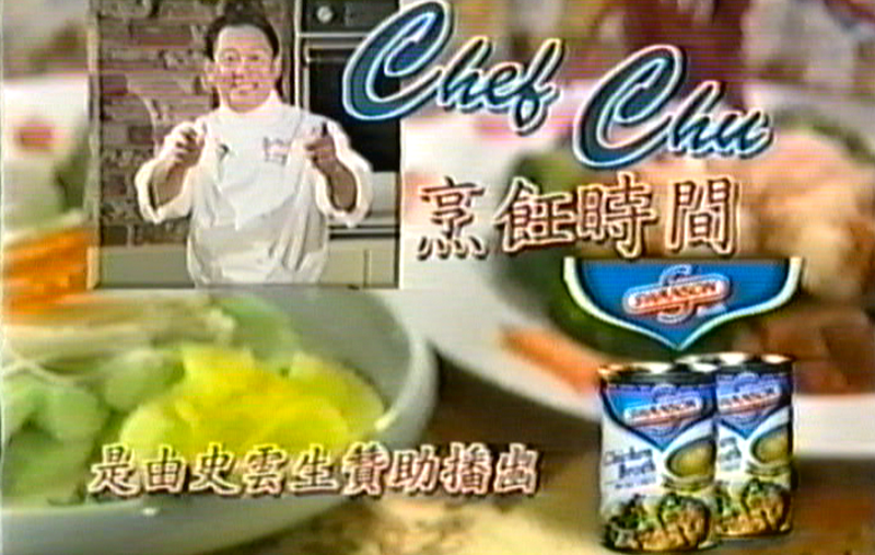 CHEF CHU COOKING SHOW